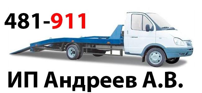 www.481-911.ru